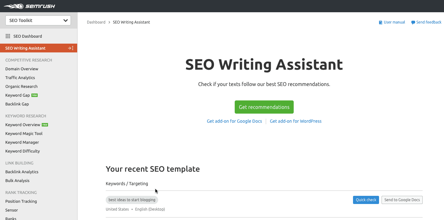 seo writing assistant SEMrush